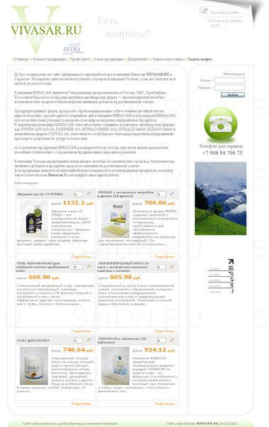 Создание сайта официального дистрибьютора компании Вивасан