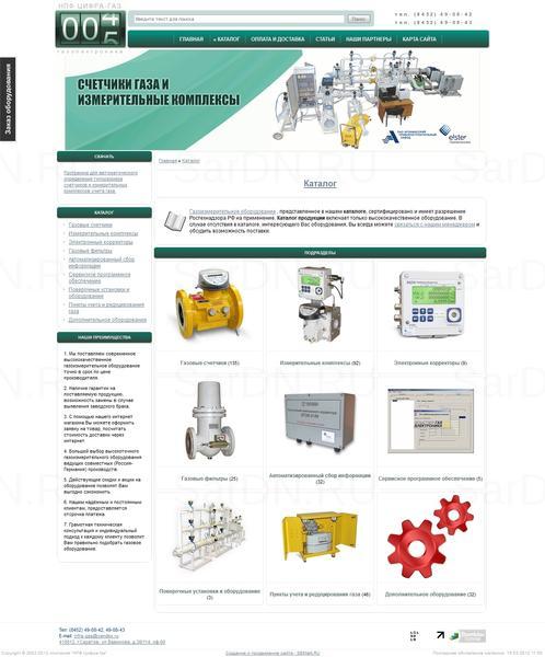 Создание сайта НПФ Цифра-ГАЗ - продажа газоизмерительного оборудования