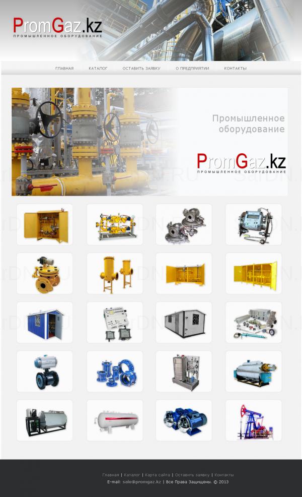 Создание сайта ПромГаз